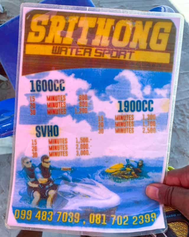 jetski-koh-phangan-prices